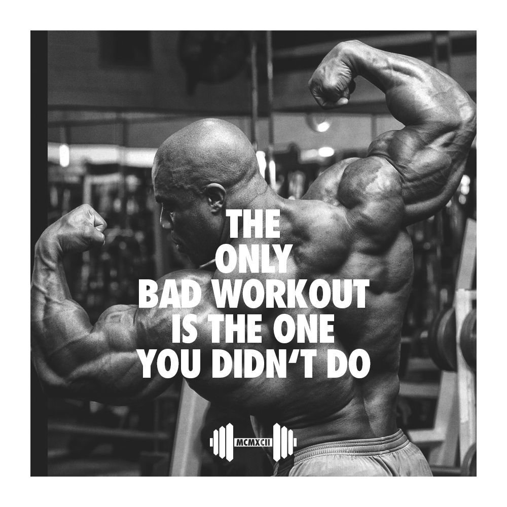 #gymmotivation #gymquotes #gymtime #fitness #workout #didnt #only #the #bad #one #you #is #doTHE ONL...
