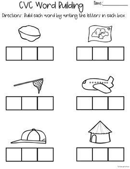 CVC Word Building Center Pack by The Kindergarten Kraze