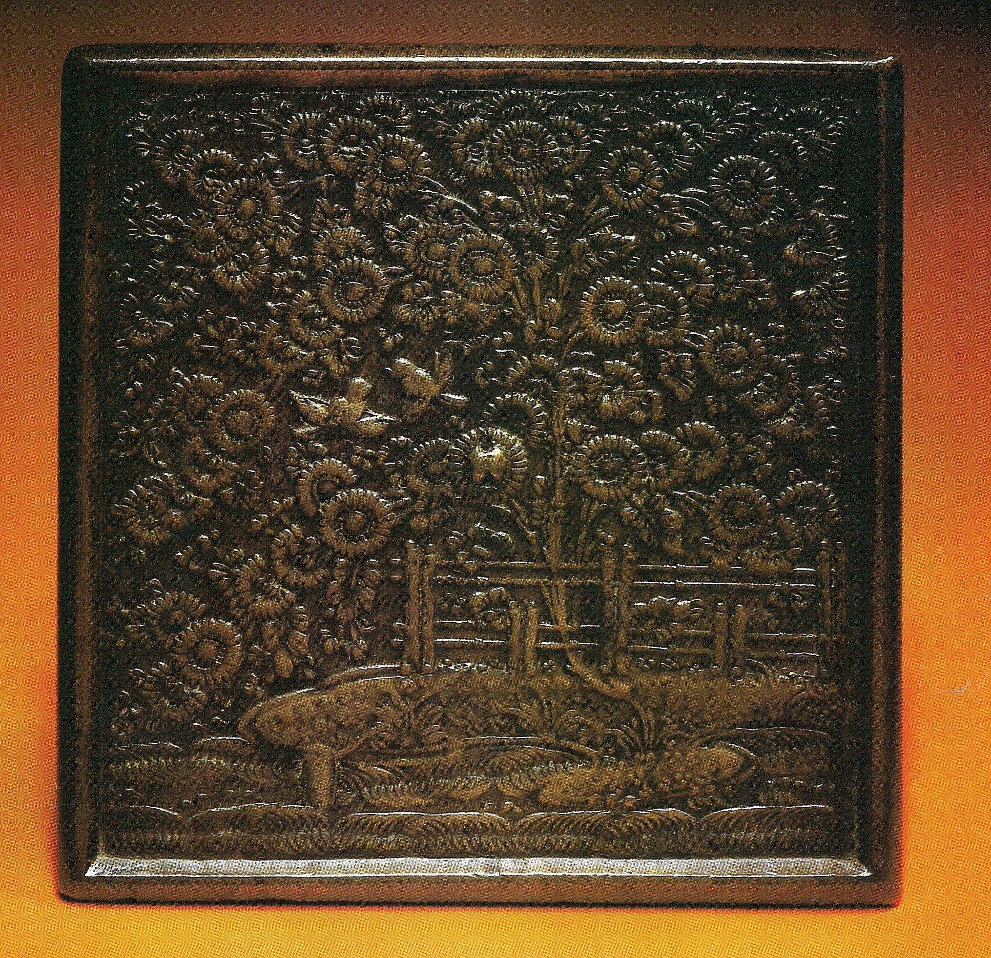 Japanese mirror, Kamakura period 1185-1336 A.D.