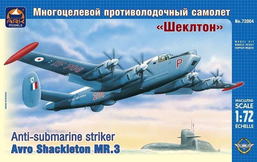 "1:72 Avro ""Shackleton"" MR.3 British anti-submarine striker - Modelling…"