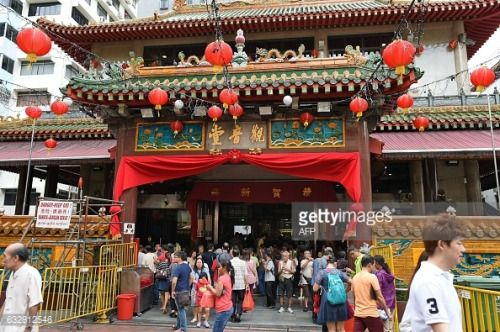 01-27 Devotees visit Kwan Im Temple in Singapore on January 27,... #kitzeckimsausal: 01-27 Devotees visit Kwan Im Temple… #kitzeckimsausal