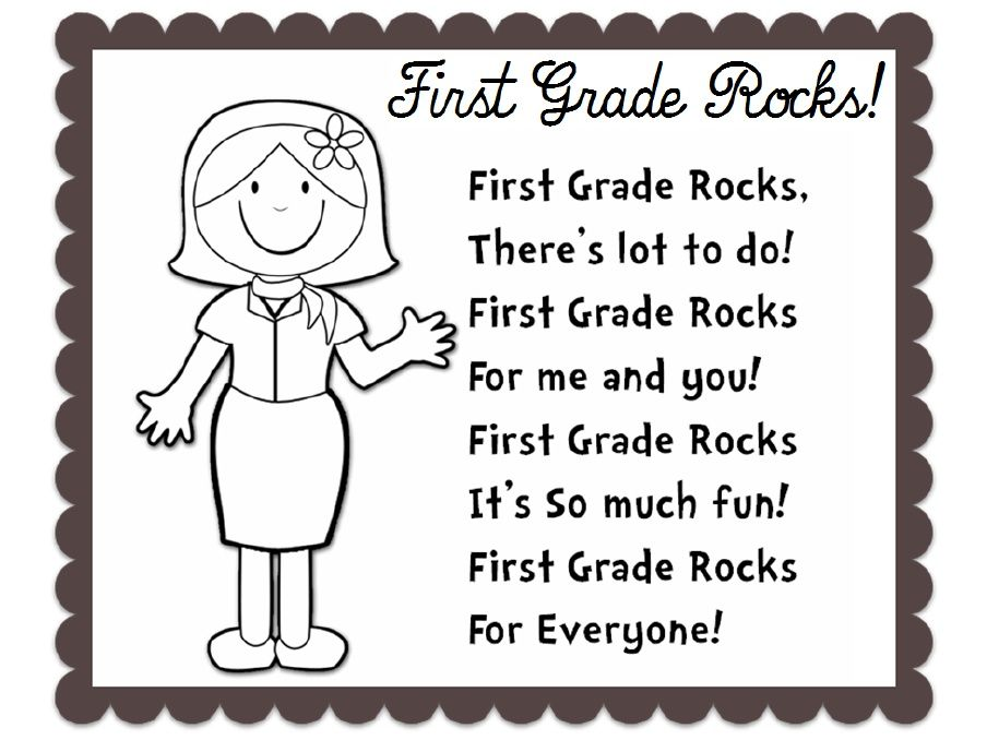 First Grade Rocks (Back to School poem) | Scribd | Back to school ...