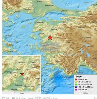 أخبار الدنيا الأربعاء 22 يناير 2020 زلزال يضرب تركيا منذ قل World Map Diagram