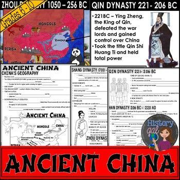 Ancient china powerpoint and guided notes xiashangzhouqinhan ancient china powerpoint and guided notes xiashangzhouqinhan sciox Image collections