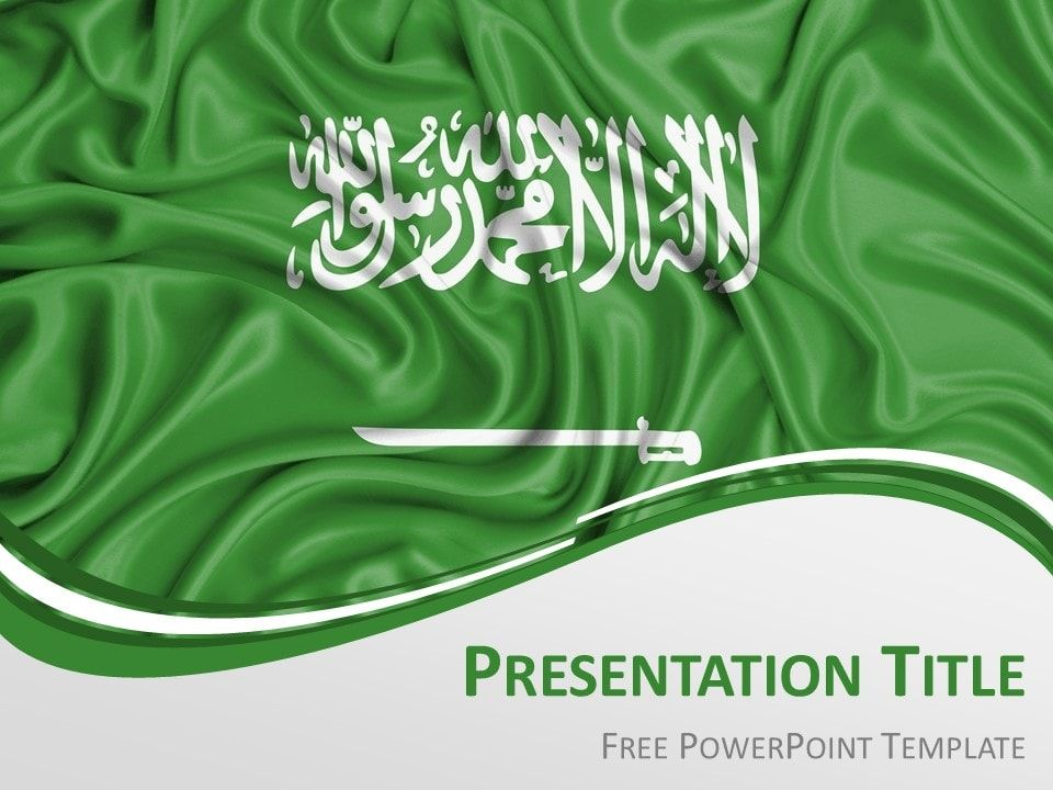 Saudi Arabia Flag Powerpoint Template Presentationgo Com Powerpoint Templates Powerpoint Templates