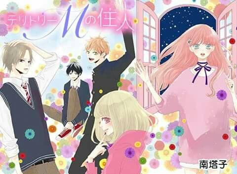 Bambini Manga ~ Best manga ❤ images manga anime romance manga