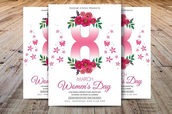Women\u0027s Day Flyer Template, Womens Day Party Invitation Template