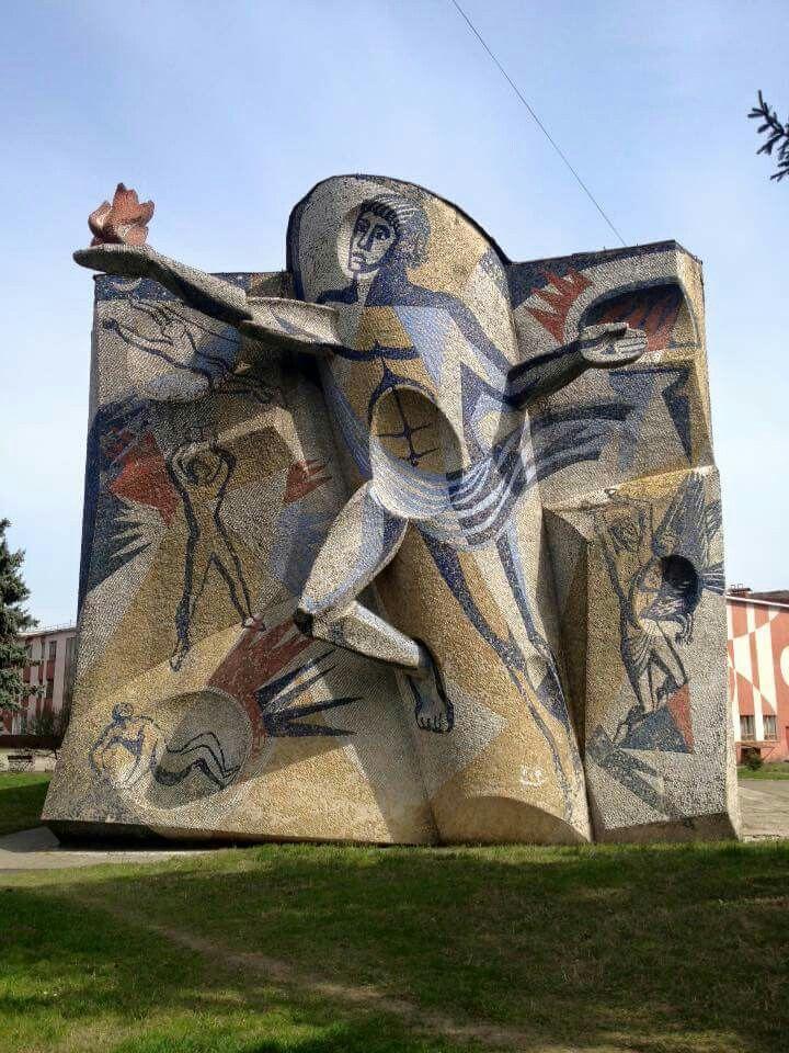 В. Эльконин, Ю. Александров \ Прометей \ ДК в Бурштыне \ 1974
