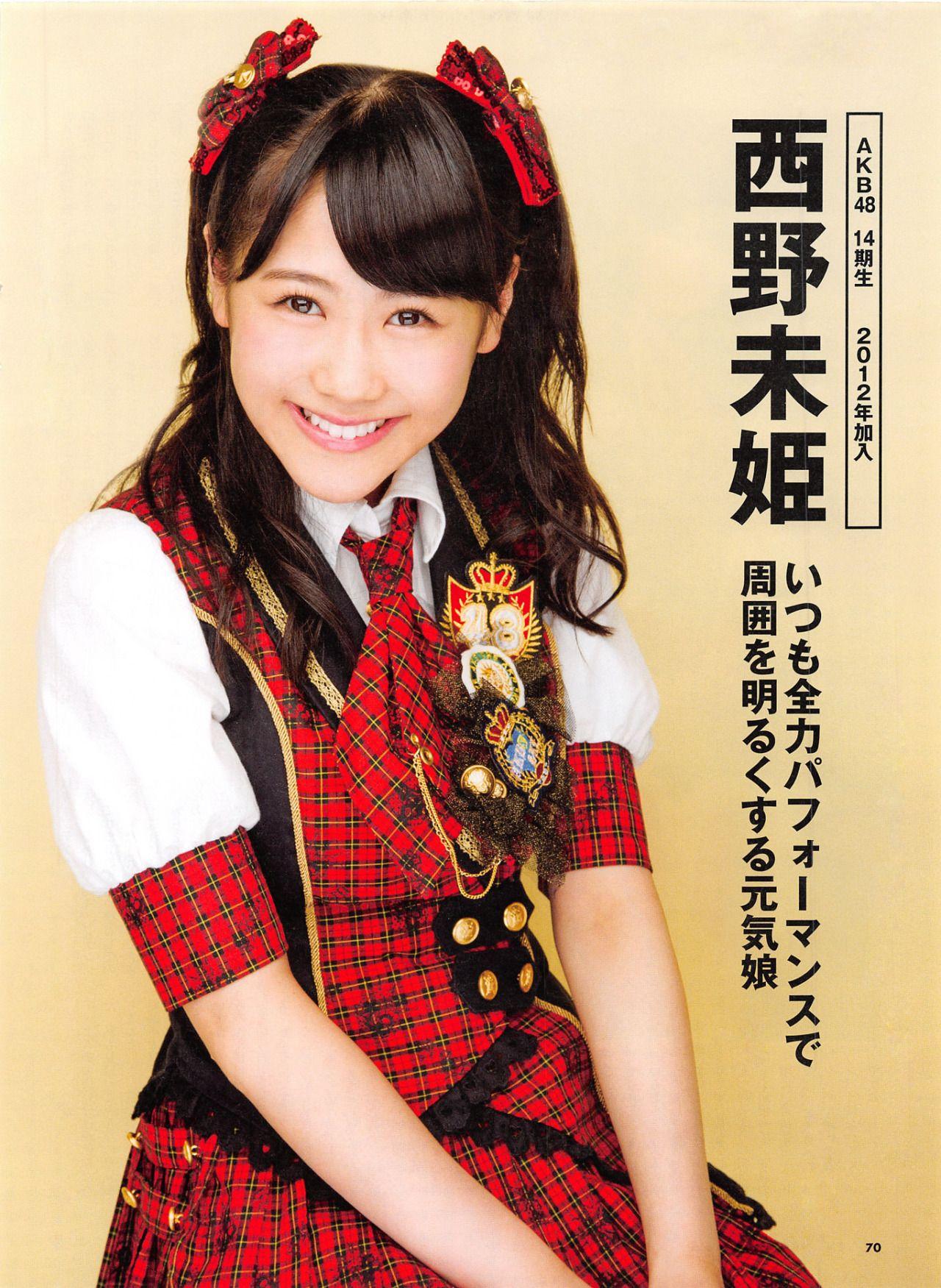 #Miki_Nishino #西野未姫 #AKB48