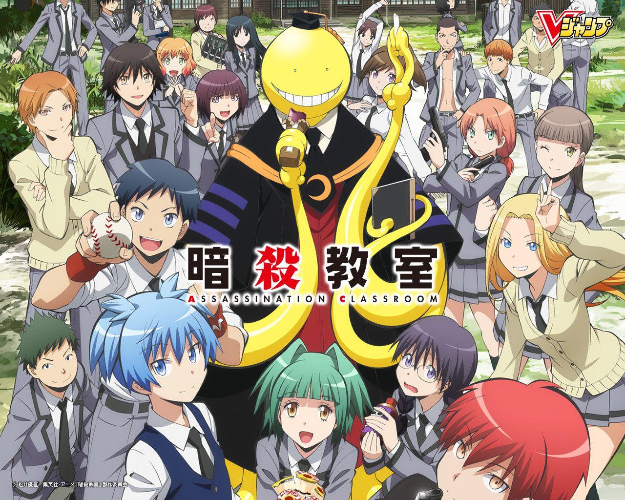 Check it out! anime otaku japan assasination