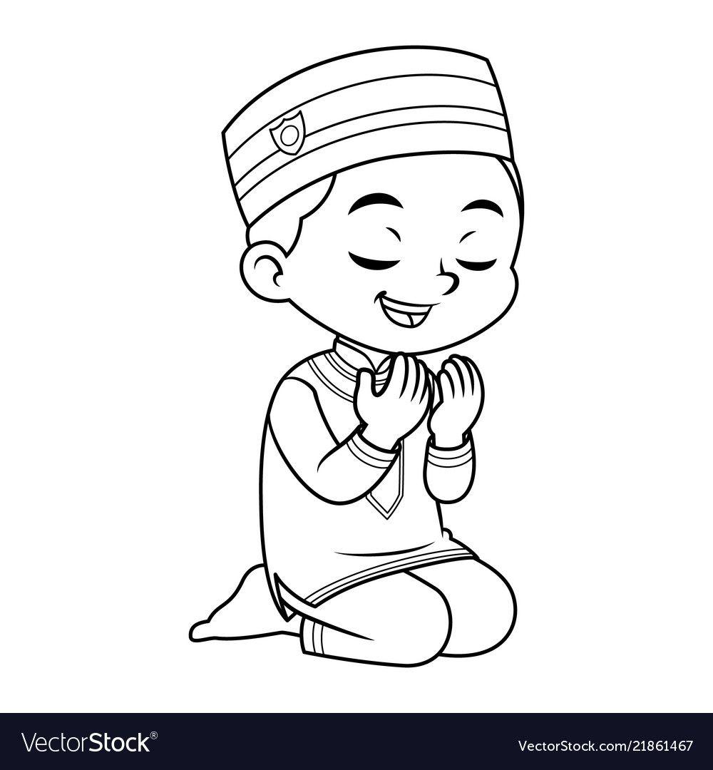 Moslem Boy Praying Dua Bw Vector Image On Di 2020