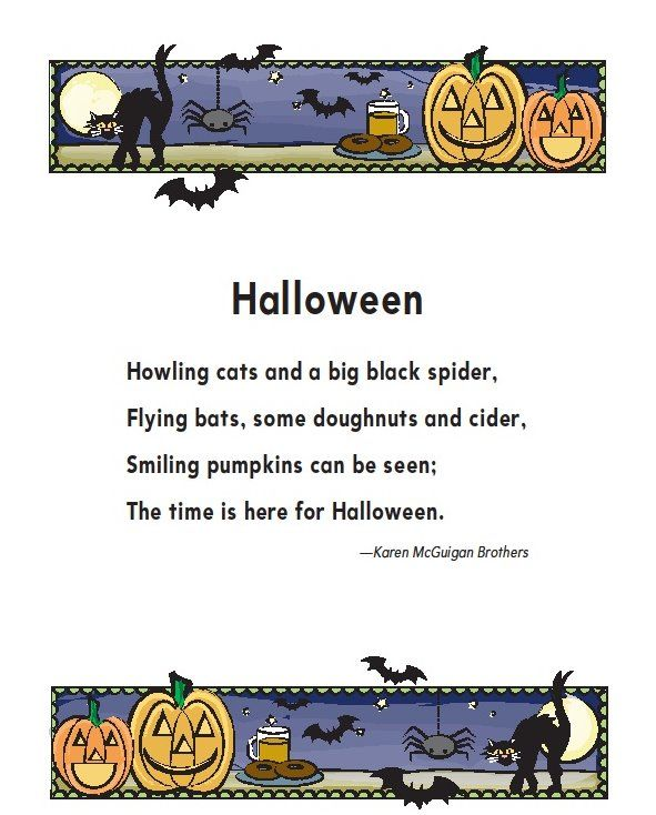 Halloween Poem - Trick or Treat | Halloween | Pinterest | Kid, For ...