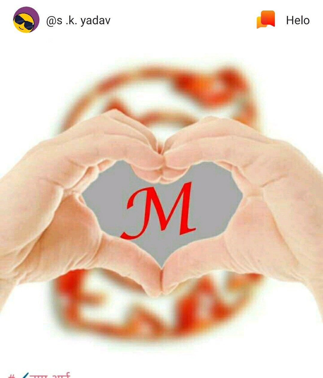 M Name Wallpaper Love Hd Wallpaper Tips