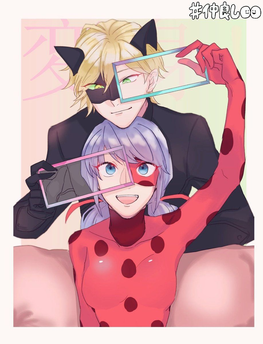 Twitter It S What S Happening He S Down At Her Like He Knows That It S Marinett Miraculous Ladybug Comic Miraculous Ladybug Anime Miraculous Ladybug Funny