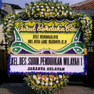 Toko Bunga Papan Jakarta Bunga Papan Ucapan Belasungkawa Bunga Toko Bunga Penjual Bunga