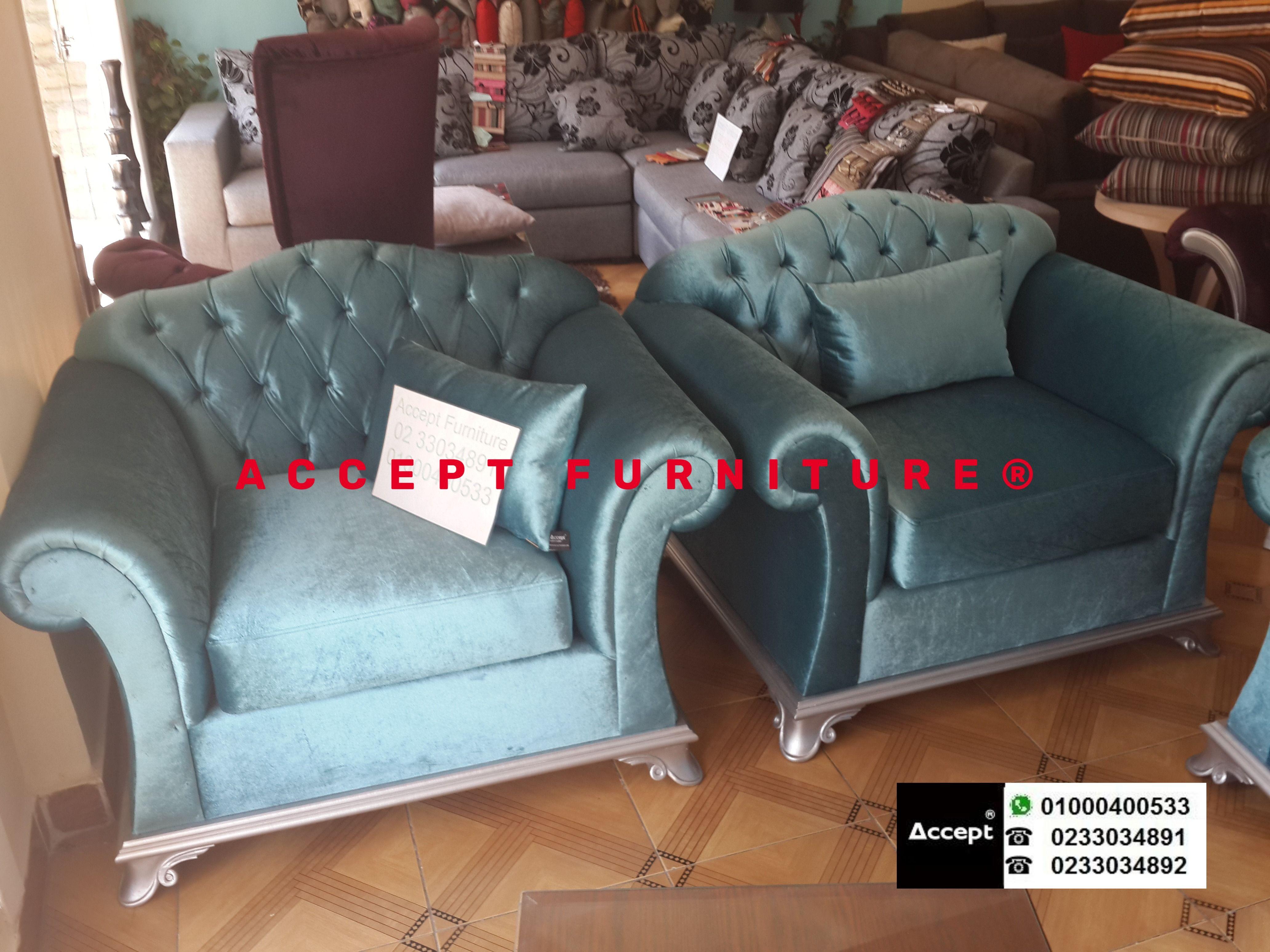 اثاث مودرن ركنات موردن انتريهات مودرن Furniture Home Decor Home