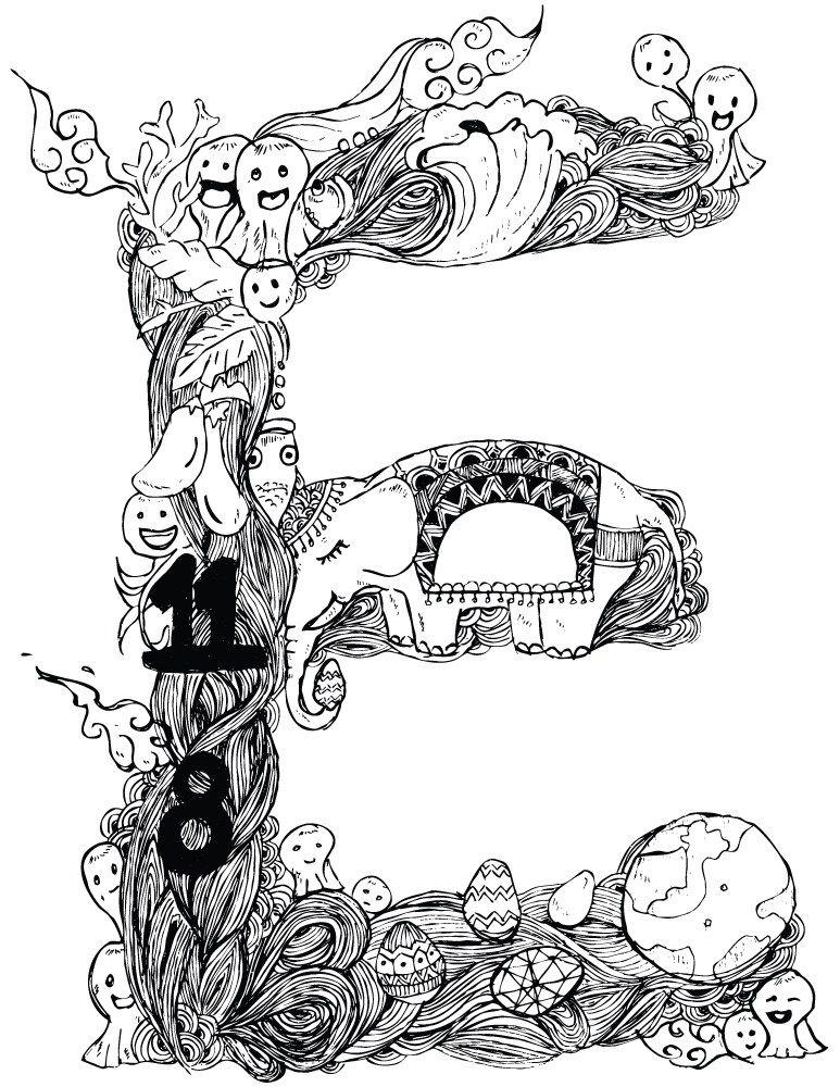 lettre e zendoodle jeux coloriage imprimer gratuit