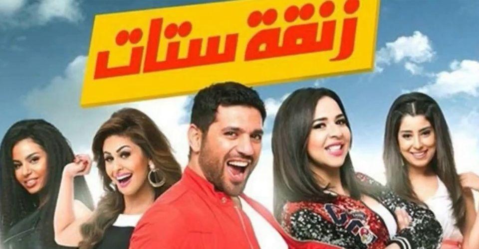 لعشاق الأفلام العربية وتحديدا المصرية حص ة كبيرة في الأفلام الجديدة الرائعة من الأكشن إلى الكوميديا هذا الموسم يحمل الكثير من الحماس إليكم لائحة بأفضل الأف