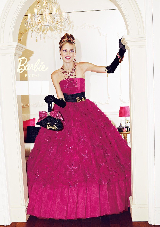 Barbie | vestidos de quinceañeras | Pinterest | Quinceañera ...