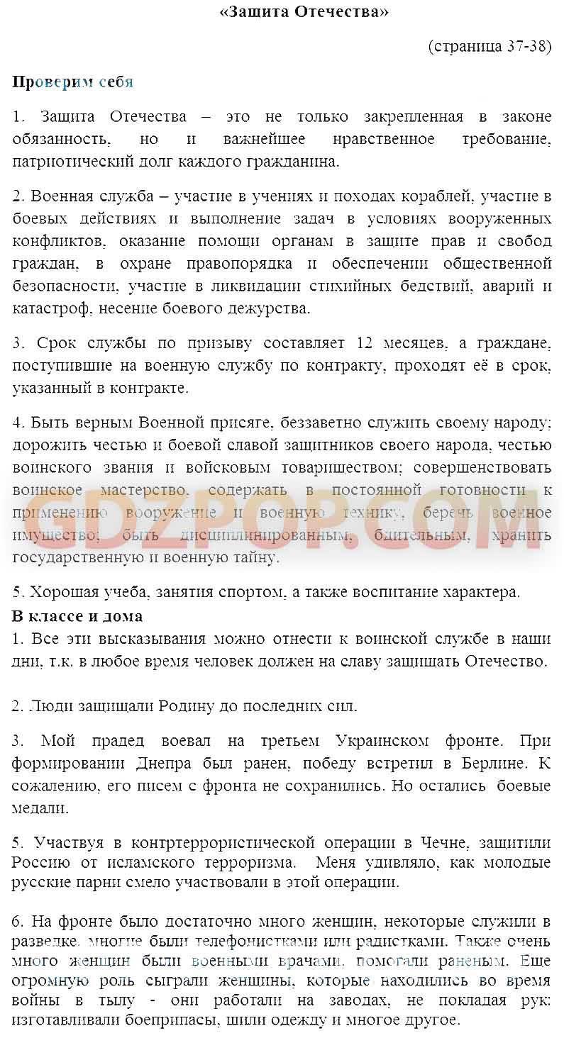 Контрольная работа по теме числа от 1 до 100 2 класс школа россии