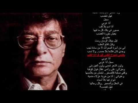 الأدب العربي Youtube Movie Posters Movies