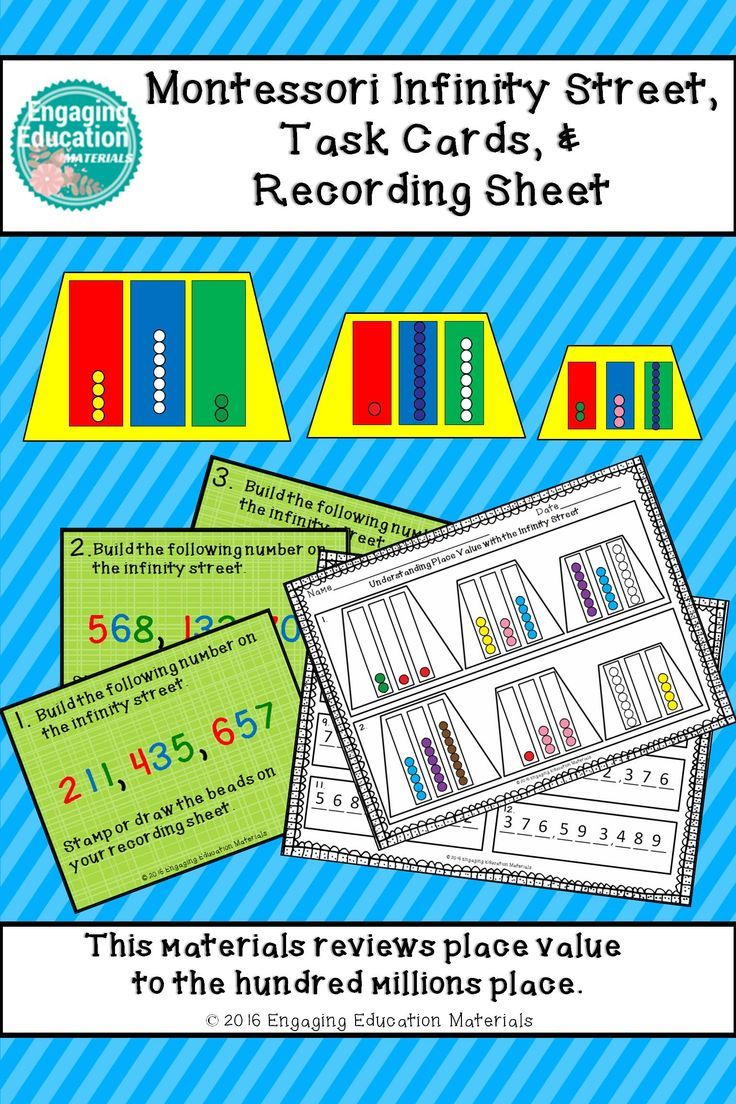 Montessori Infinity Street, Task Cards, & Recording Sheet ...