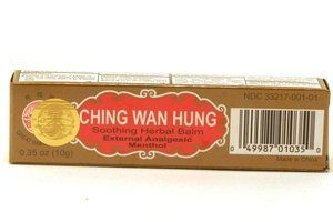 Burn Ointment Ching Wan Hung Tube By Great Wall 316 The Burn