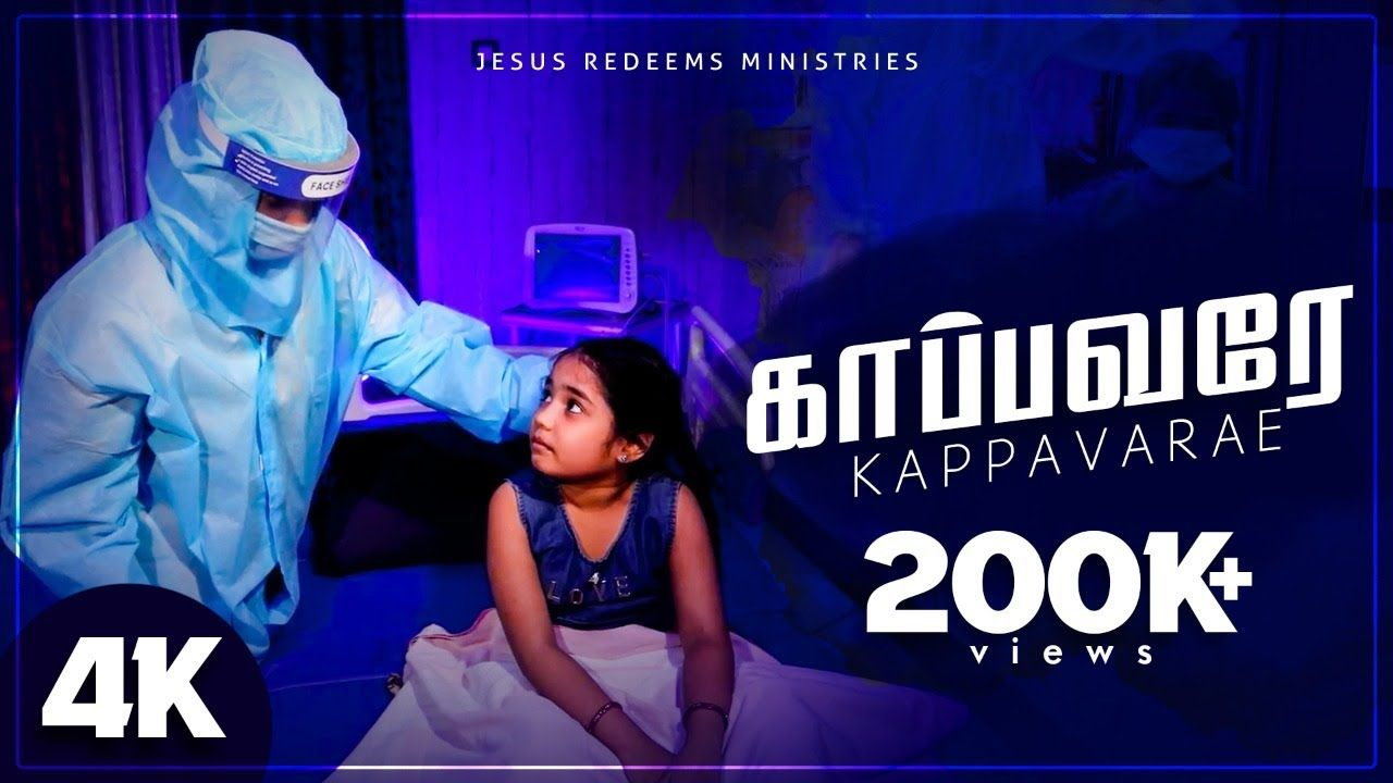 Christian songs lyrics in English,Hindi,Tamil,Telugu