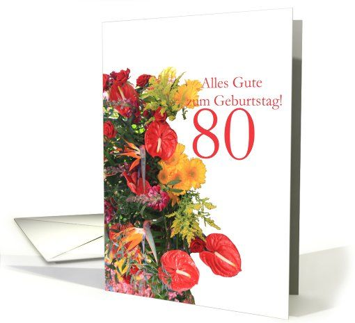 80th German Birthday Card My Greeting Card Universe Pinterest