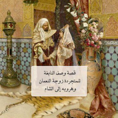قصص من التاريخ عالم الأدب Art Painting