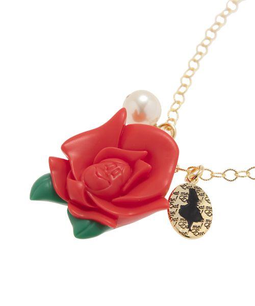 Q Pot Singing Necklace
