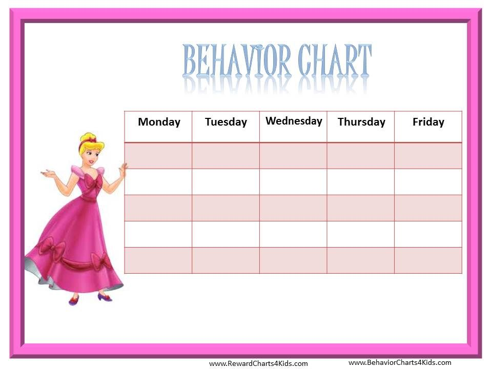 10 Images of Printable Behavior Charts Printables Pinterest - free printable t chart