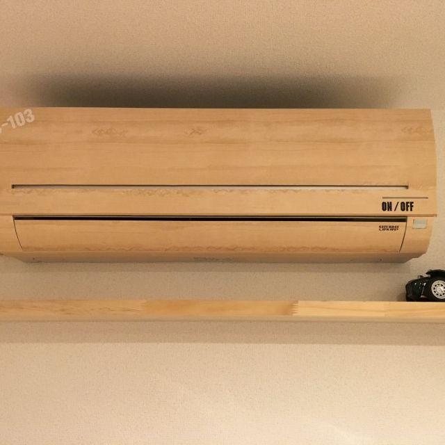 壁 天井 エアコン セリア リメイク リメイクシート などのインテリア