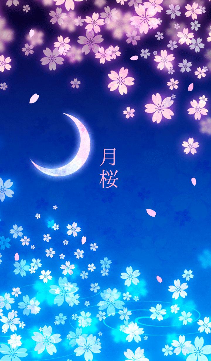 Moon Cherry Blossoms theme Cherry blossom wallpaper