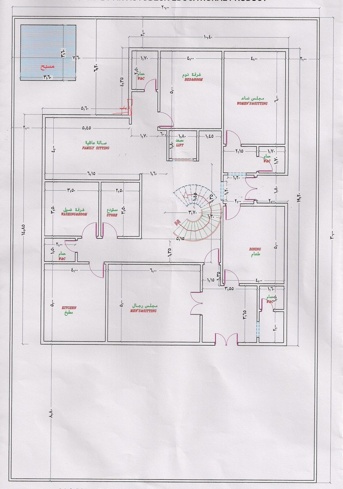 20x40 House Plans House Floor Plans Plan Design