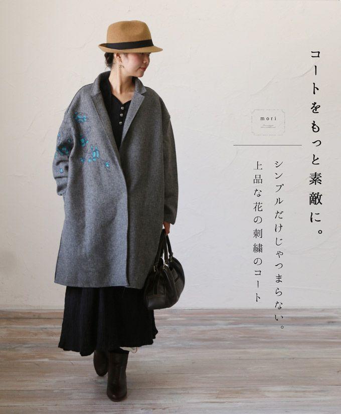 【楽天市場】【再入荷♪2月19日12時&22時より】「mori」草花の刺繍コート:cawaii