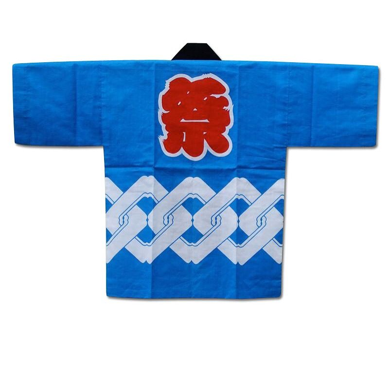 ☆ Blue Happi Coat ☆ #blue #cotton #Japanese #festival #matsuri ...