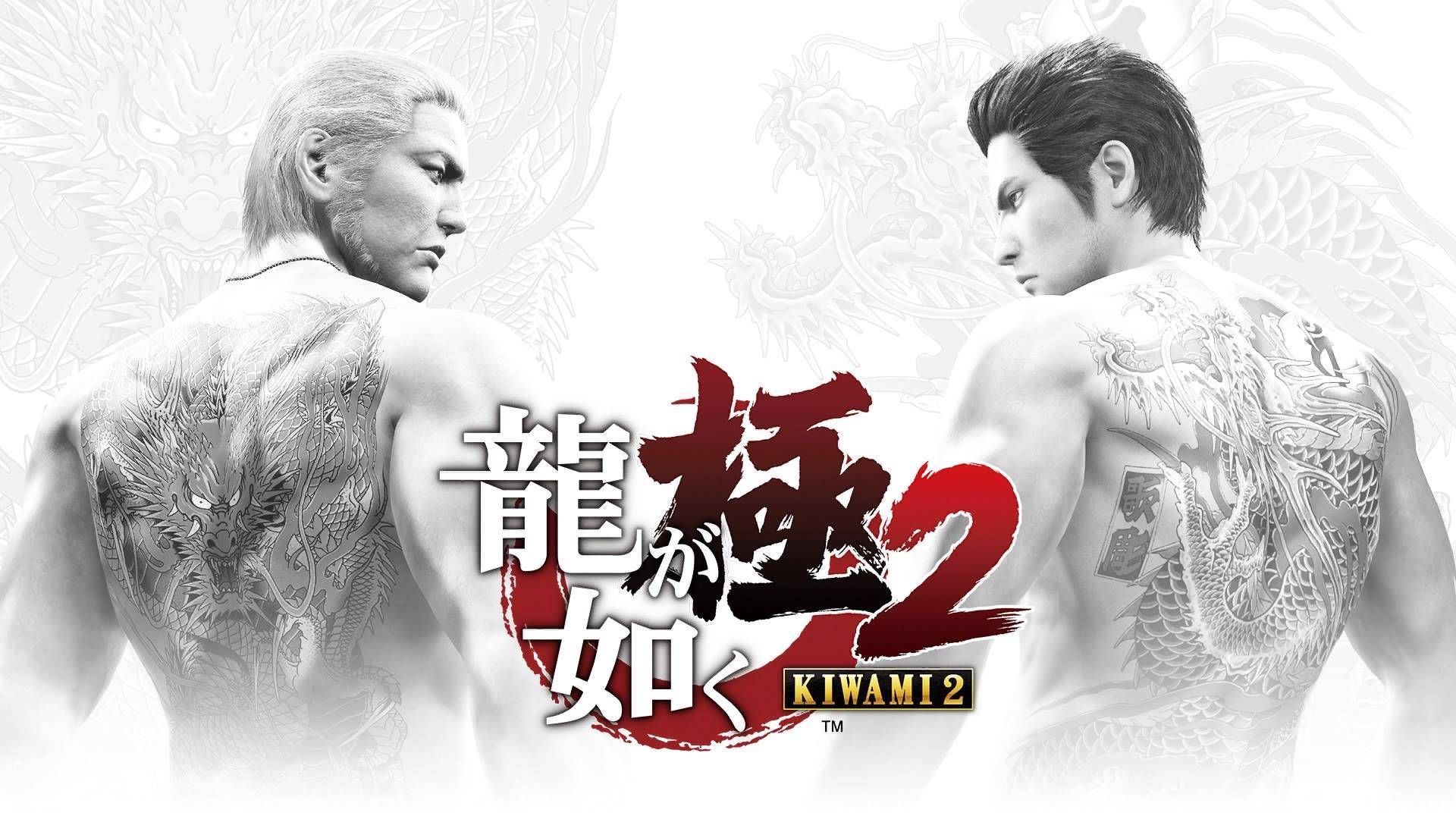 1920x1080 Yakuza Kiwami 2 Two Dragons Need Trendy Iphone7 Iphone7plus Case Check Out Https Ift Tt 2itgto5 Retro Video Games Kiryu Latest Games