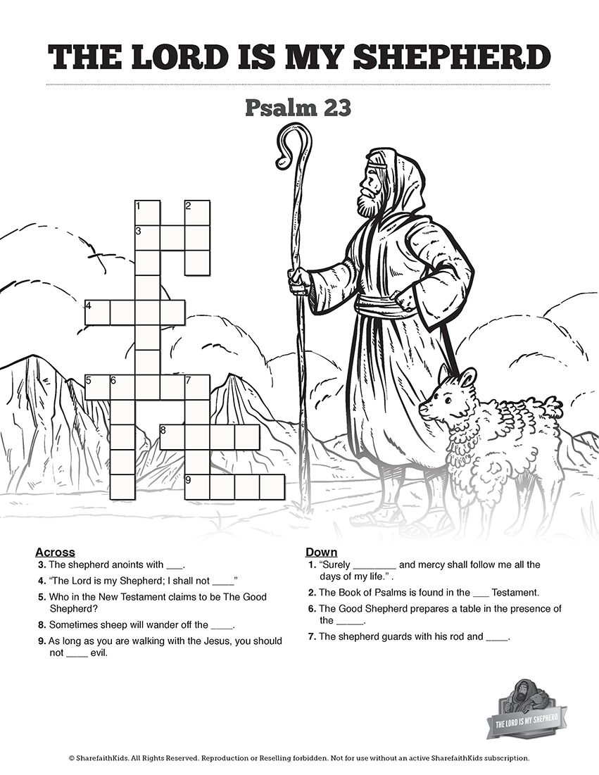 Psalm 23 The Lord Is My Shepherd Sunday School Crossword