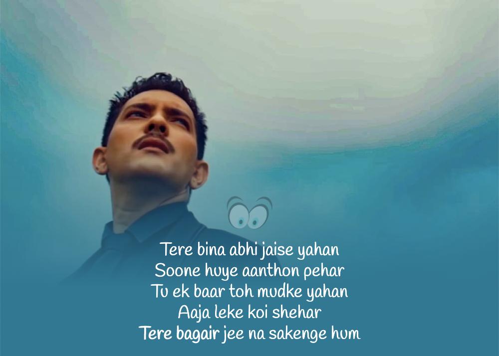 Tere Bagair Lyrics Udit Narayan Aditya Narayan