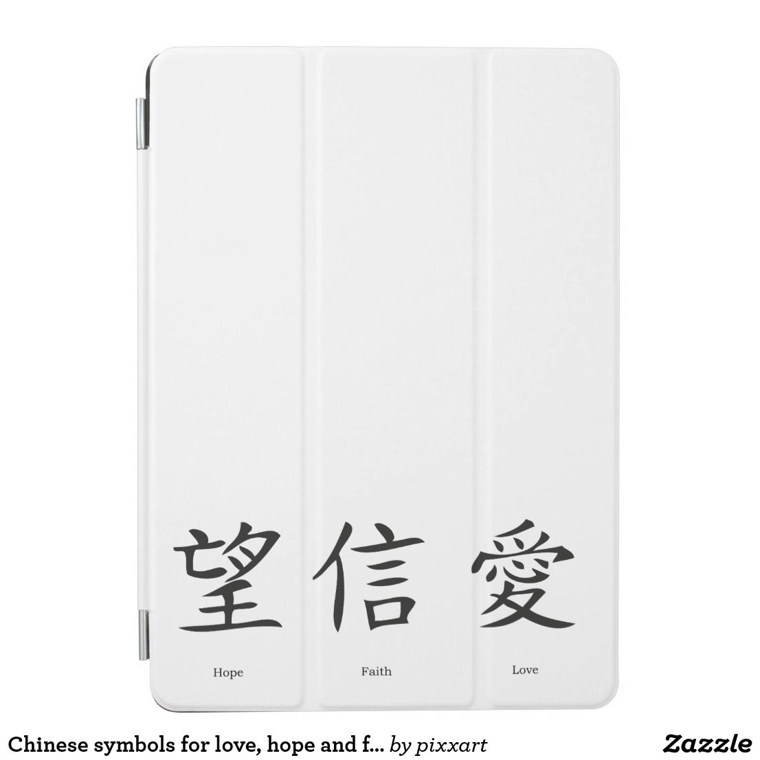 Chinese Symbols For Love Hope And Faith Ipad Air Cover Ipad Cases