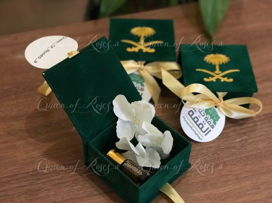 توزيعات اليوم الوطني Gift Box Template Box Template Gifts