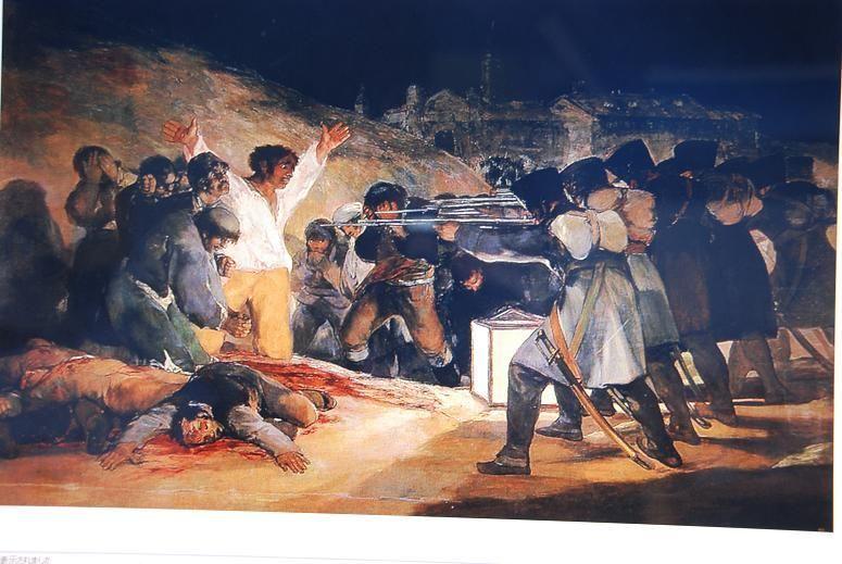 1808年5月3日:銃殺:スペイン独...