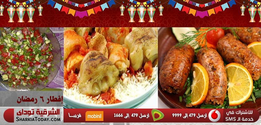 مينو افطار 6 رمضان ممبار كوارع سلطة خضرا Http Www Sharkiatoday Com News 259673 Food Beef Meat