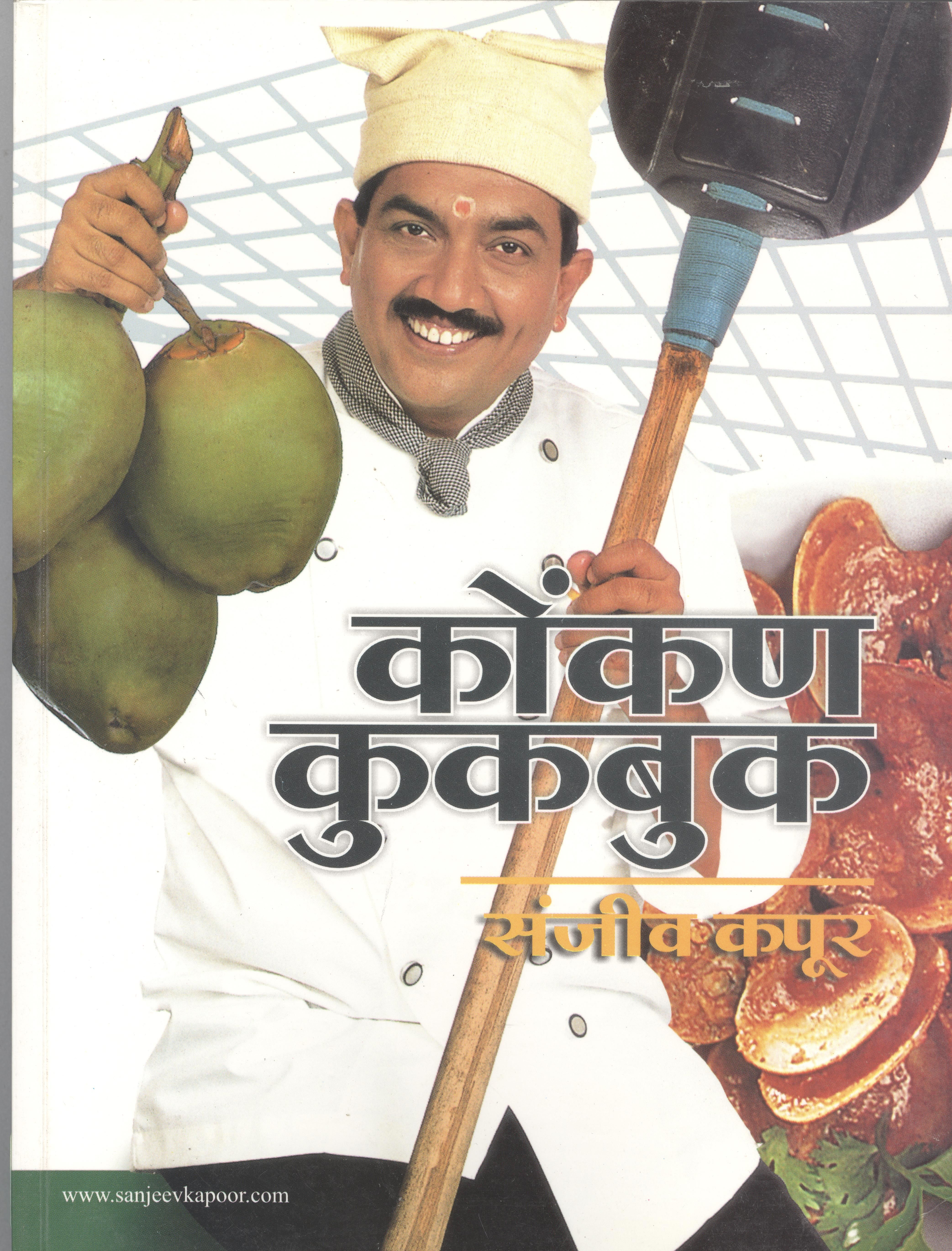 Konkan Cookbook By Sanjeev Kapoor. | Welcome to My Recipe World ...