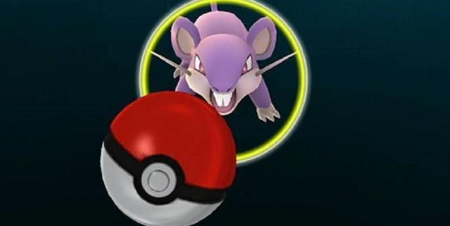 download pokemon go for android jelly bean