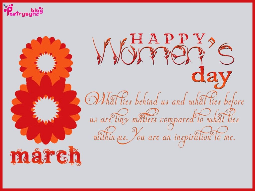 Happy International Womens Day Wishes And Greetings Message Sms