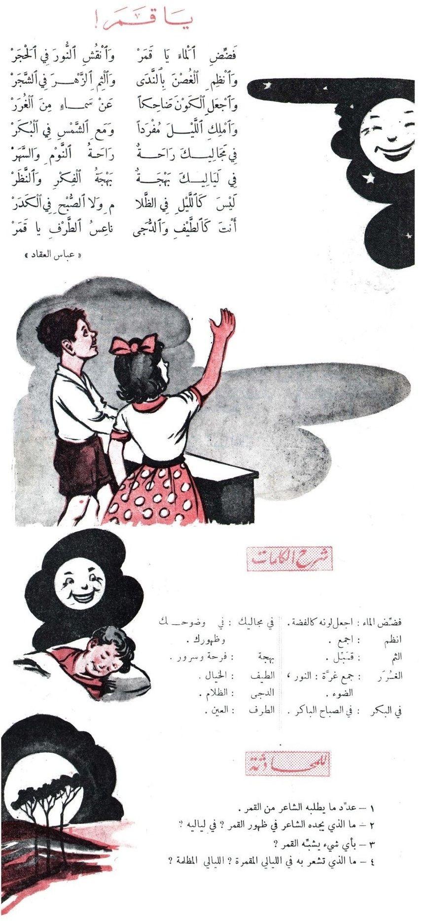 من المحفوظات المصورة شمعة تواكب الأجيال و لا تخبو Dlya Detej Deti