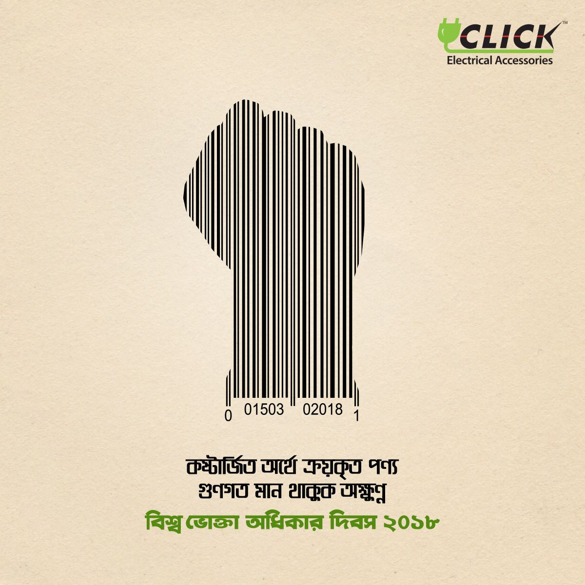 Click Consumer Rights Day Art Direction Advertising Web Design Poster Design