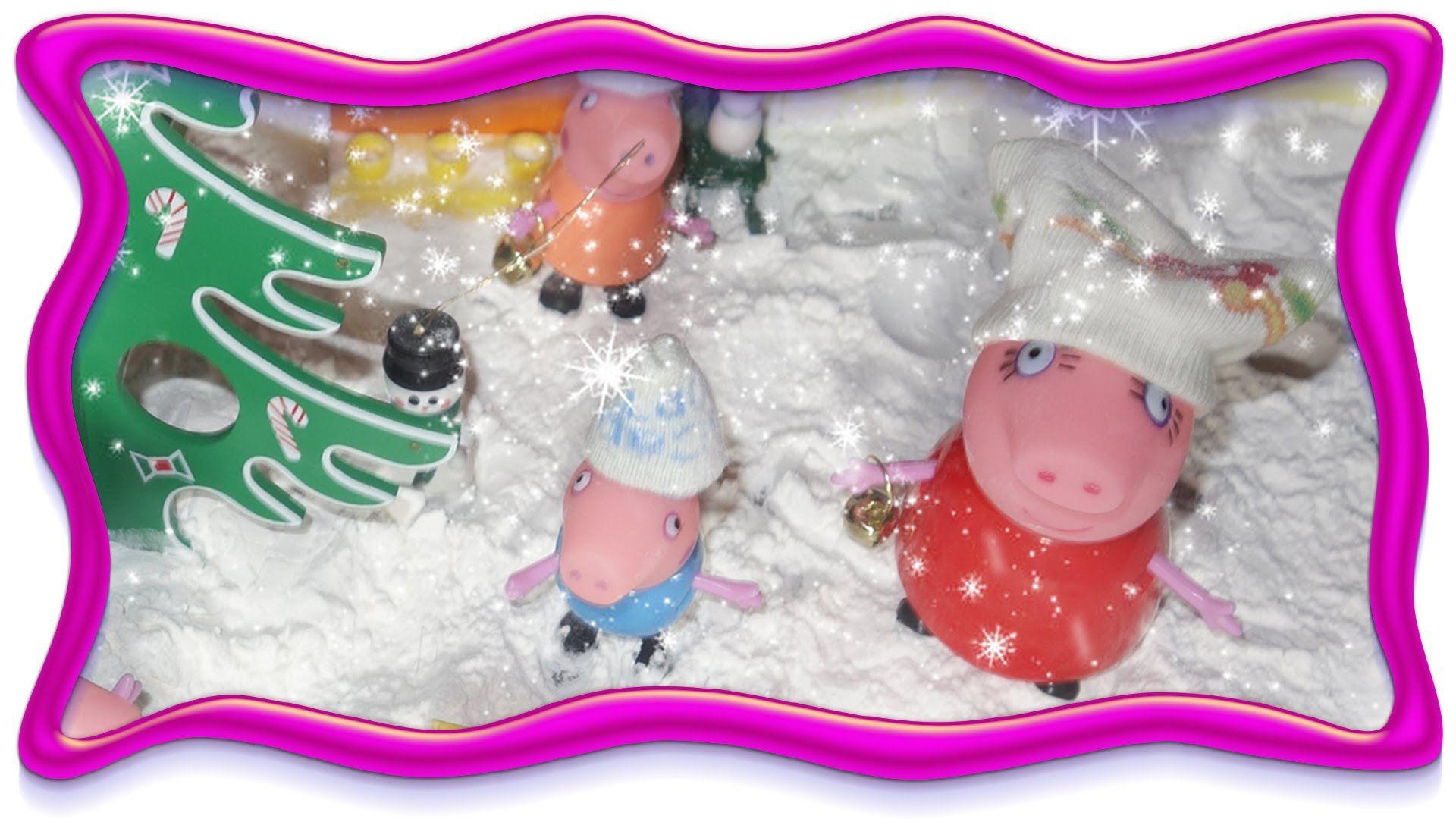 Свинка Пеппа и Новый год. Развивающий мультфильм для детей ...